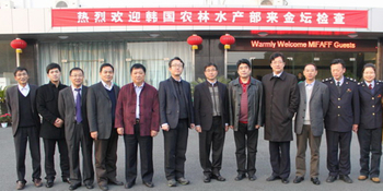 2012.11 Welcomed the inspection by the Ministry of Agriculture, Forestry and Fisheries of Korea