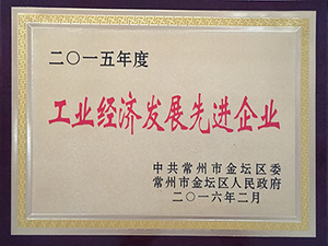 "In 2015, the company won the ""Advanced Enterprise of Industrial Economic Development"" by the People's Government of Jintan District, Changzhou City"